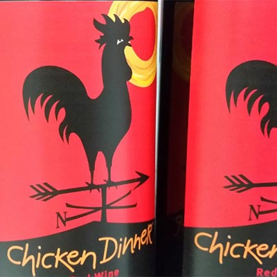 Chicken Dinner Red 2016 release