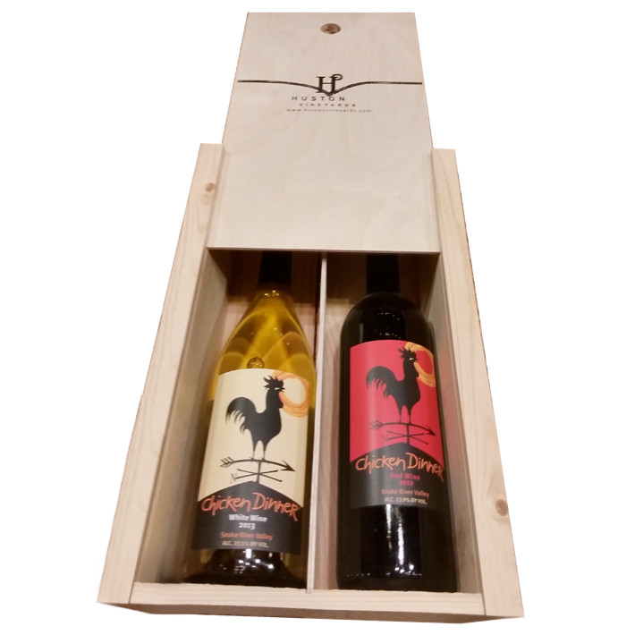 Two Bottle Wooden Huston Vineyards Gift Box